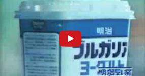 Реклама на българско кисело мляко в Тайланд (ВИДЕО)