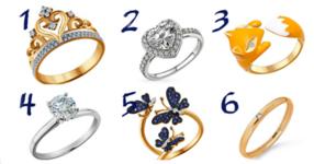 Избери си пръстен, а ние ще ти кажем каква си!