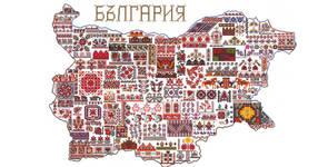 10 български думи, които не могат да бъдат преведени на какъвто и да е друг език