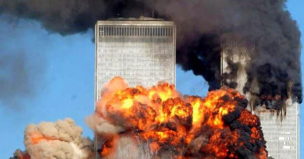 Какво се случи на 11/09