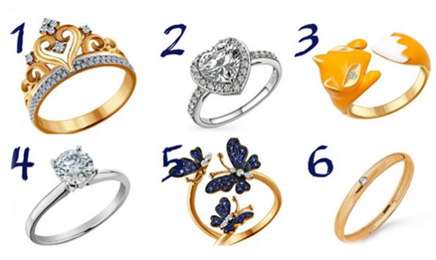 избери си пръстен