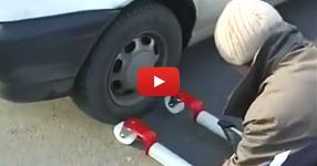 Този нов РУСКИ ИНСТРУМЕНТ, може да премества неправилно паркирани коли за секунди! ЧУДЕСНО оръжие срещу шофьори идиоти! (ВИДЕО)